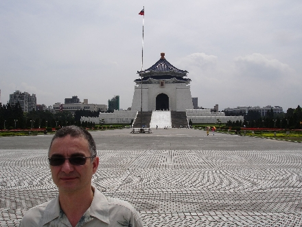 Historie des Tee in Taiwan